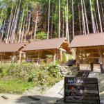 奈良県の(五條・天川村・桜井)のグランピング3施設(日帰り・宿泊)