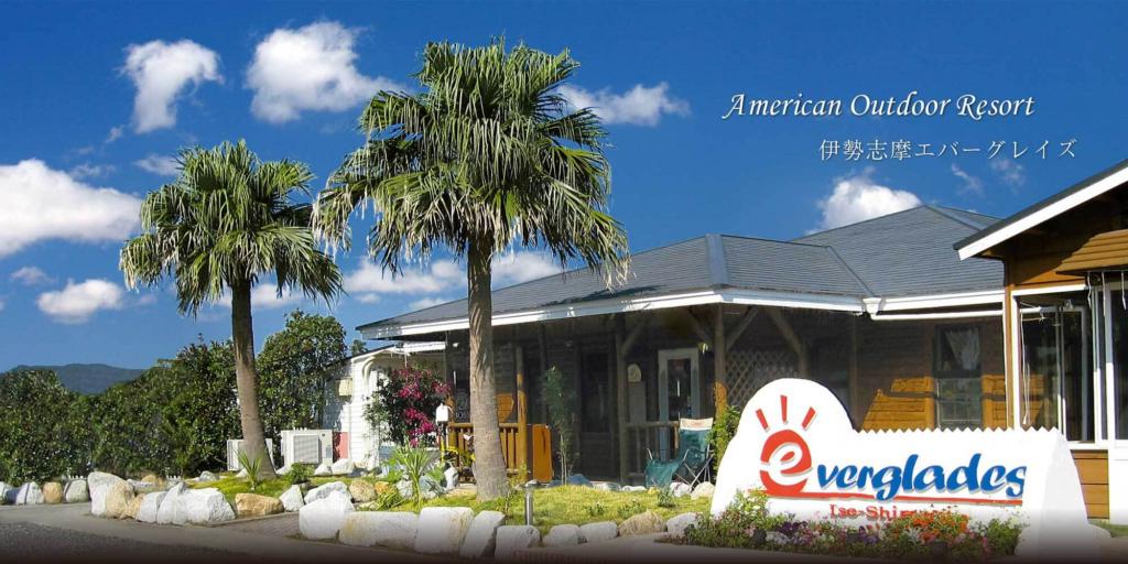 アメリカカリフォルニアをイメージしたグランピングを伊勢志摩エバーグレイズでお楽しみください。