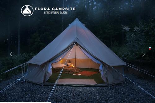 標高800mの森の中にあるFLORA Campsite in the Natural Gardenのグランピングテント