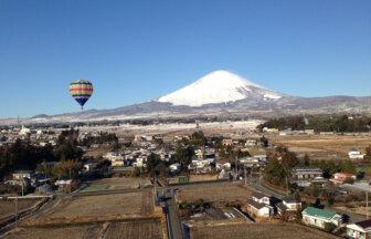 藤乃煌の熱気球体験アクティビティ
