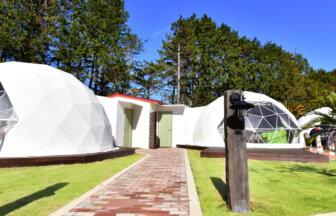 伊豆シャボテン公園のグランピング ドームテントは3期