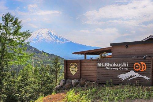杓子山ゲートウェイキャンプ入口